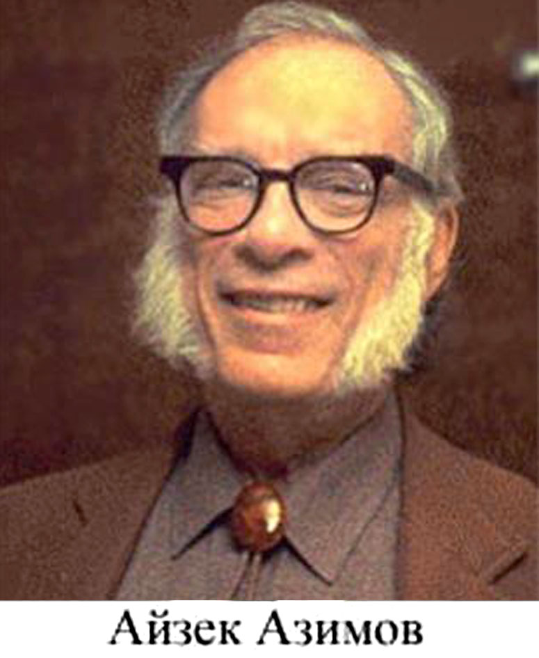 "essays by issac asimov Analytical summary: isaac asimov ""thinking about thinking"" in the article, isaac   after i turned in this essay, i read the essay over and over again to see how i."