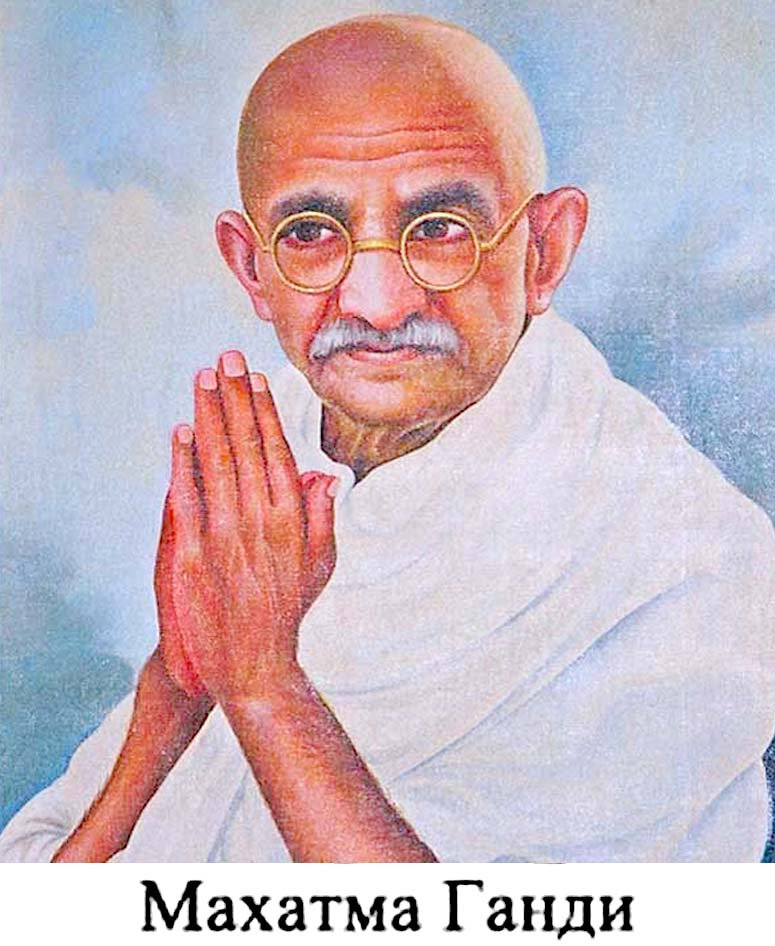 is gandhian mode of protest satyagraha Gandhi's system of satyagraha was based on nonviolence, non  people can  themselves decide in this system the mode of their welfare  hazare, and he  was protesting the congress-led central government's lackadaisical.
