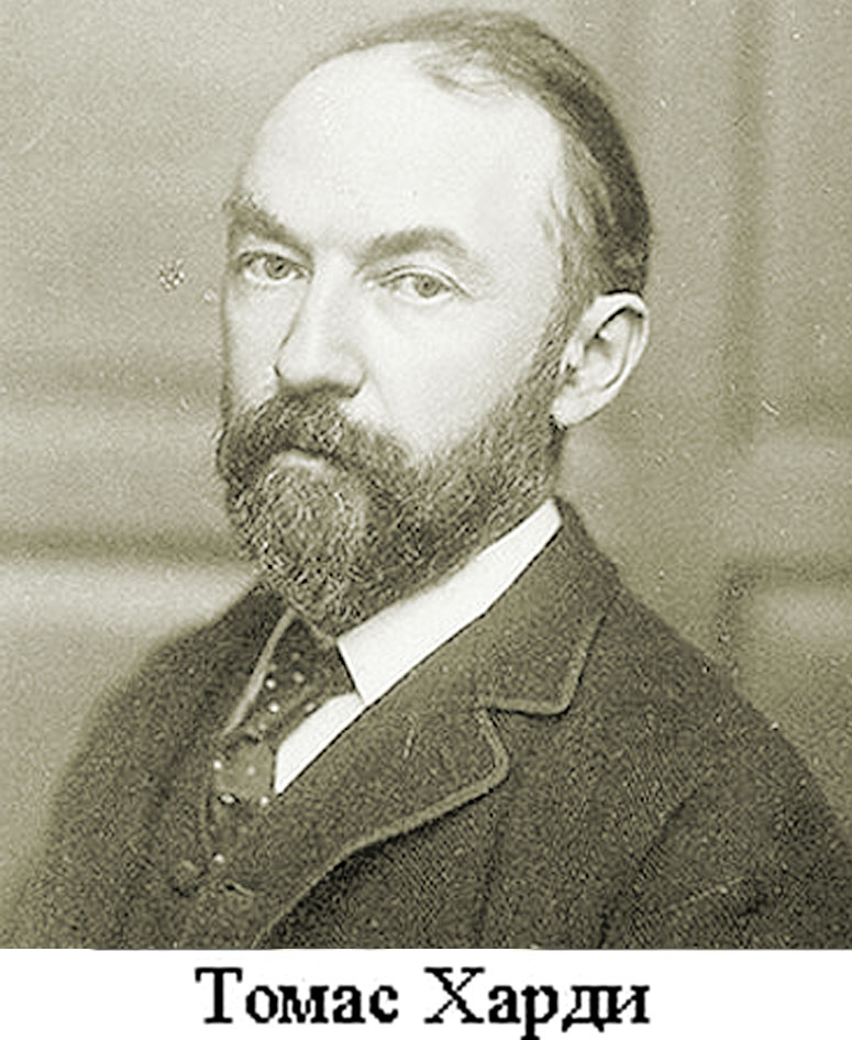 "voice thomas hardy essays Thomas hardy how can you account for the love you have for a  take, for  instance, a stanza from one of his most famous and affecting poems, ""the voice"":   john bayley, in an essay on hardy, and others read it to mean."