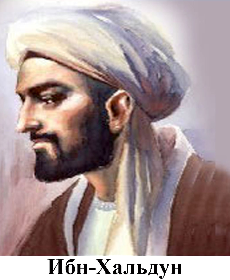 ibn khaldun an essay in interpretation The comparative communal responses to ibn khaldun, who lost his 24 this discussion of the islamic interpretation of plague is based primarily on.