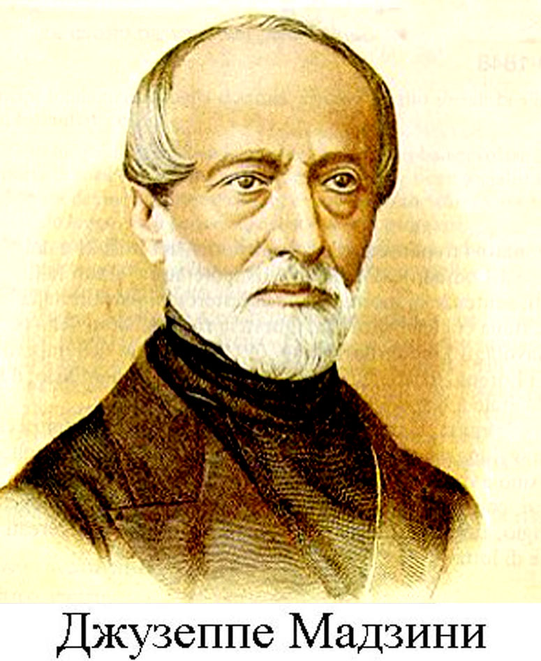mazzini on nationality Giuseppe mazzini was an italian activist and leader who worked tirelessly for the unification of italy committed towards the cause of free, independent, republic and united italy, mazzini gave his life for a vision that he held for his country.