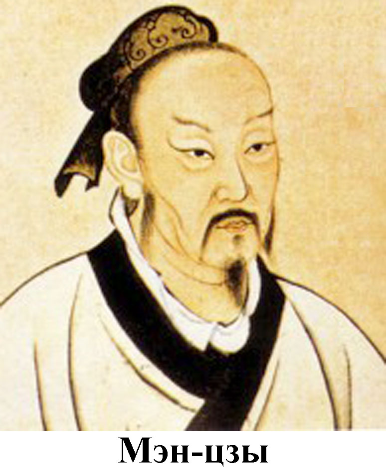 mohism and mencius' thought