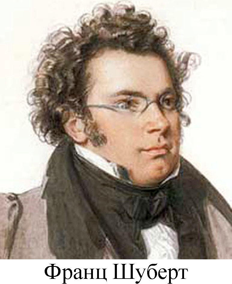 """schubert essay Christopher h gibbs's slender volume """"the life of schubert """" in cambridge university press's series musical lives is hence timely and valuable though."""
