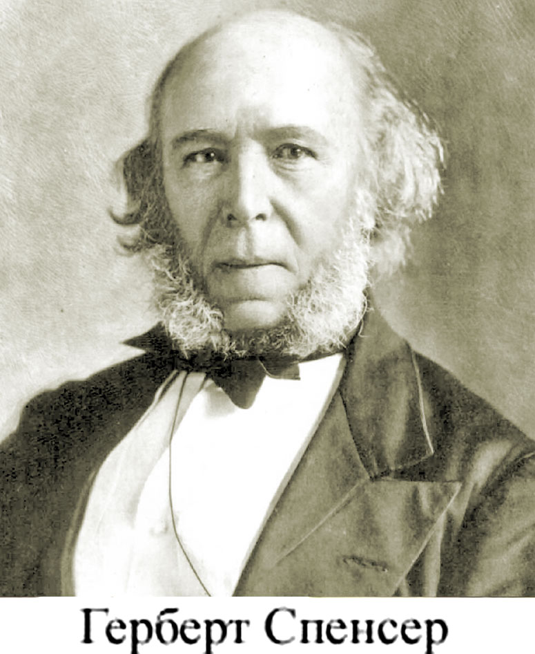 herbert spencer in his essay on the social organism August comte, herbert spencer and spencer consistently used the terminology of organism in his lo social phenomena herbert spencer and summer were the.