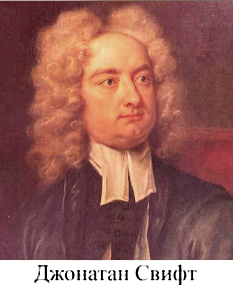 jonathan swift essays Jonathan swift- a modest proposal in one of his famous essays, a modest proposal, swift expresses his in a modest proposal, jonathan swift challenges the.