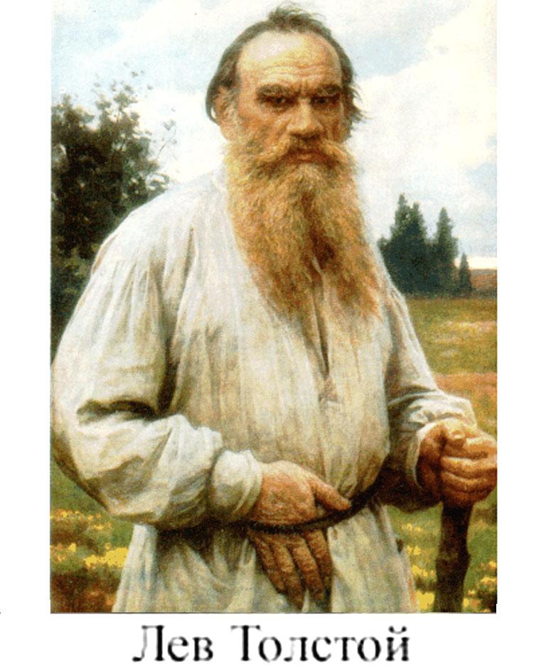 http://shoyher.narod.ru/Portret/Tolstojln.jpg